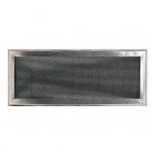 Židinio grotelės 16x45 cm